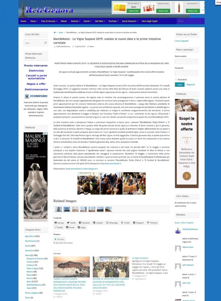 Mare&Mosto – Le Vigne Sospese 2019: svelate le nuove date e le prime iniziative correlate